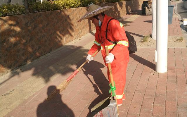 街道卫生保洁服务