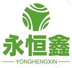 龙岩市永恒鑫物业管理有限公司