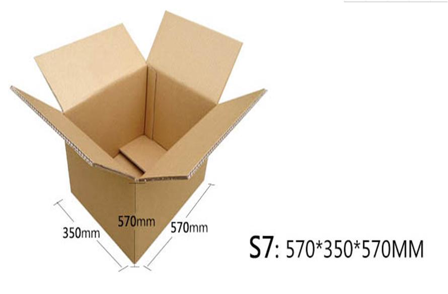 纸箱规格:S7:570*350*570MM
