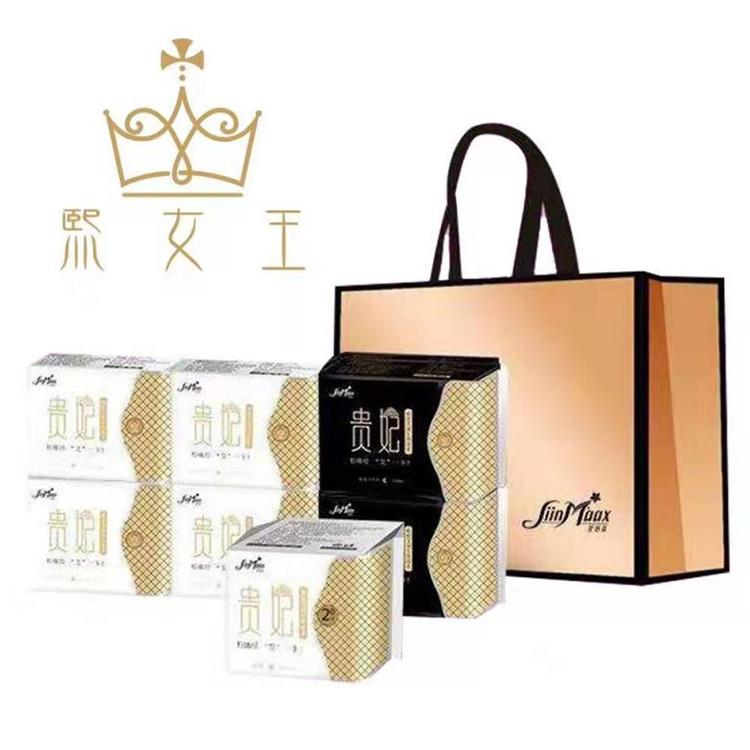 贵妃卫生巾7包提