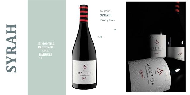 龙岩马图庄园西拉干红葡萄酒