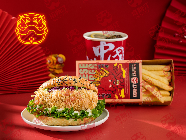 晋江中国汉堡塔斯汀套餐