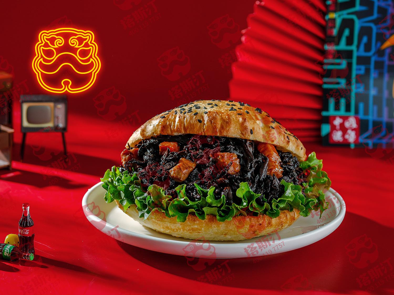 梅菜扣肉中国汉堡
