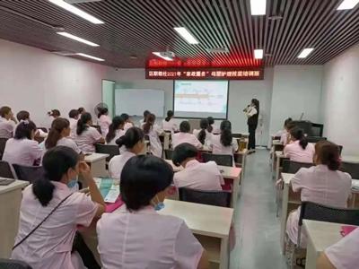 龙岩家政服务培训